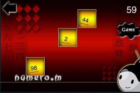 Screenshot NumeroM